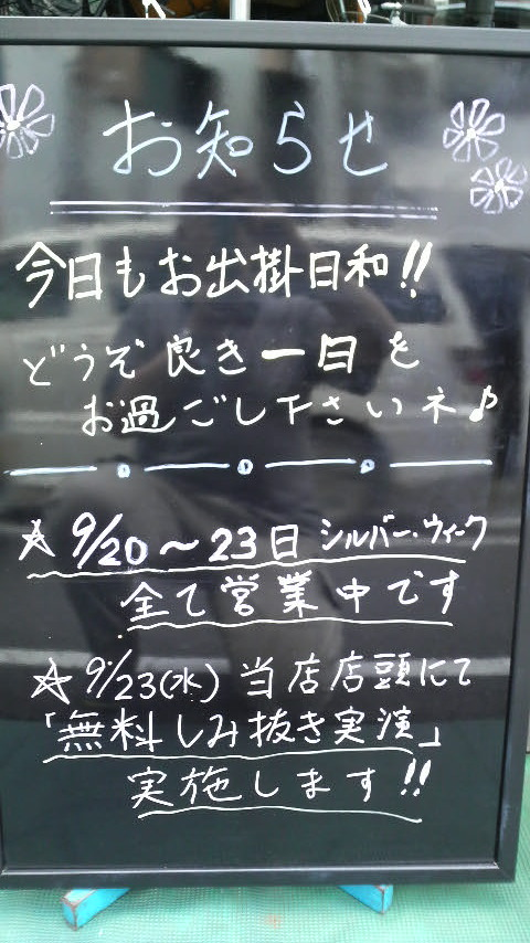 201509201113000